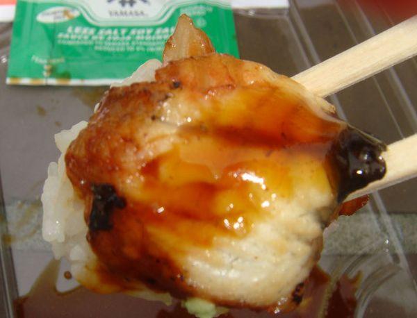 Sushi Be Rollin Food Truck
