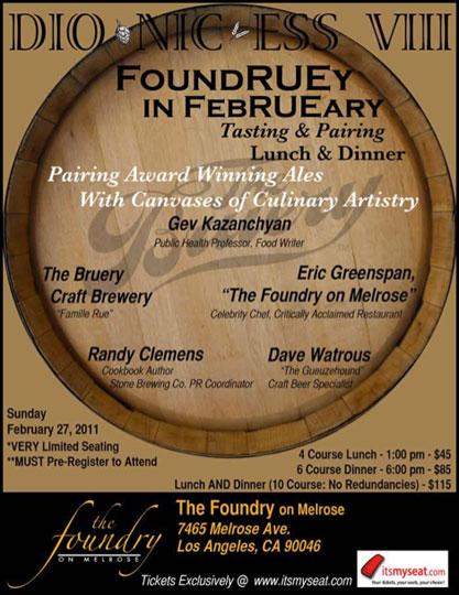 Foundry_bruery