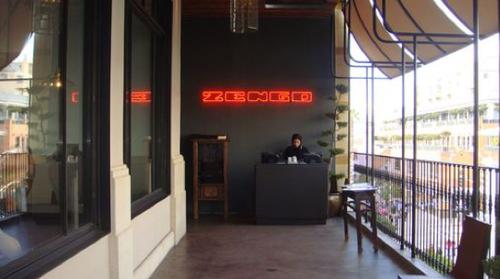 Zengo_rooftoppatio